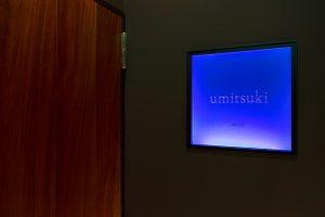 UMITSUKI photo