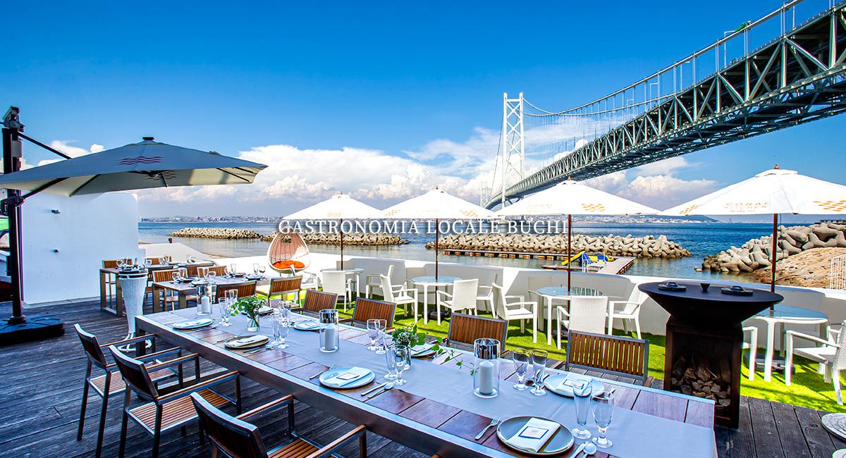 淡路島 Restaurant  GASTRONOMIA LOCALE BUCHI by the sea